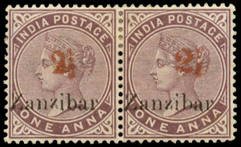 ZANZIBAR 1898  SG32D/34D Mint