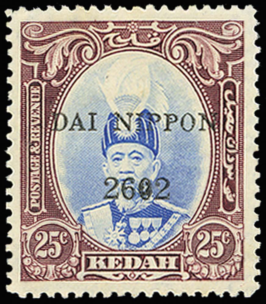 MALAYA JAP OCC 1943  SGJ9a Mint