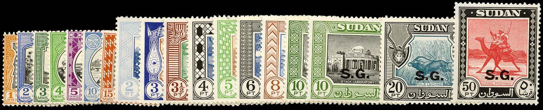 SUDAN 1951  SGO67/83 Official set of 18 to 50p unmounted