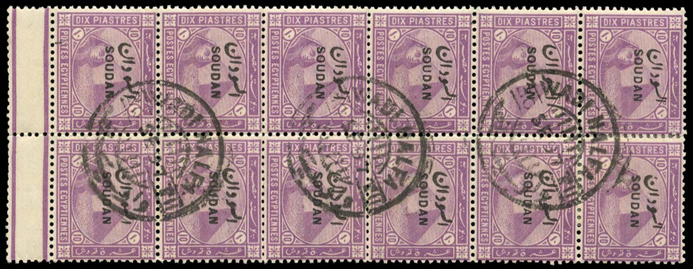 SUDAN 1897  SG9 Used