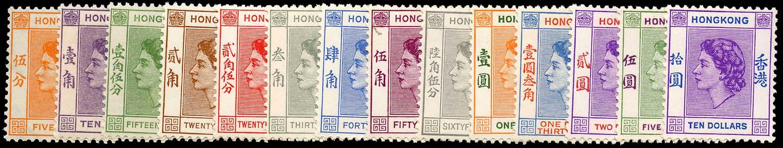 HONG KONG 1954  SG178/91 Mint QEII set of 14 to $10 unmounted