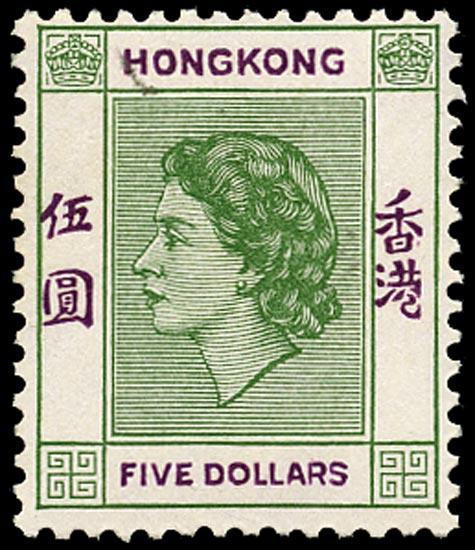 HONG KONG 1954  SG190 Mint QEII $5 green and purple unmounted