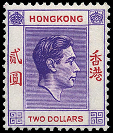 HONG KONG 1947  SG158a Mint $2 reddish violet and scarlet chalky paper