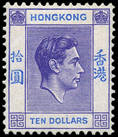HONG KONG 1946  SG162 Mint $10 bright lilac and blue ordinary paper