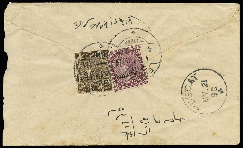 ZANZIBAR 1896  SG4/5 Cover