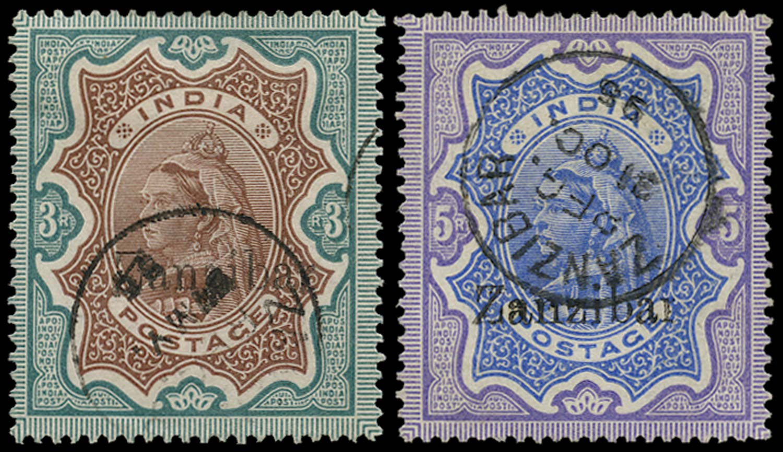 ZANZIBAR 1895  SG20/1var Used
