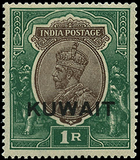 KUWAIT 1929  SG25 Mint KGV 1r watermark upright unmounted