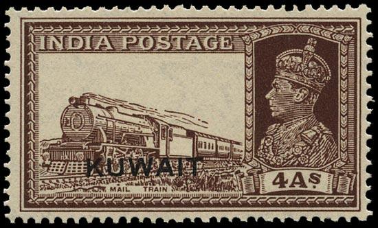 KUWAIT 1939  SG43 Mint 4a Steam Train unmounted