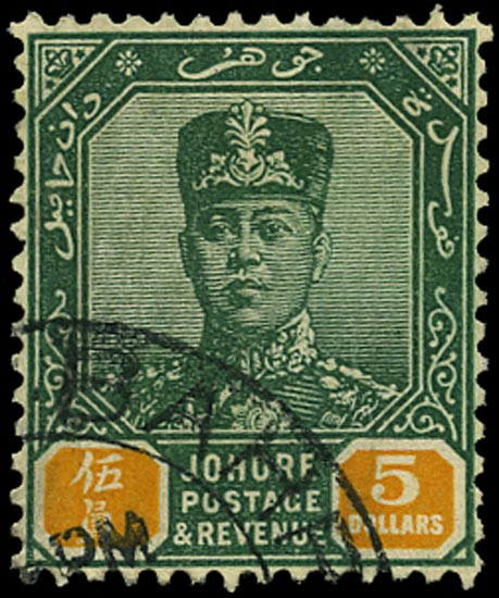 MALAYA - JOHORE 1922  SG124 Used $5 green and orange watermark Script