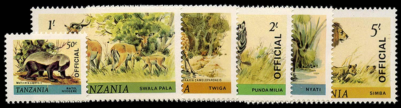 TANZANIA 1980  SGO64/9 Official