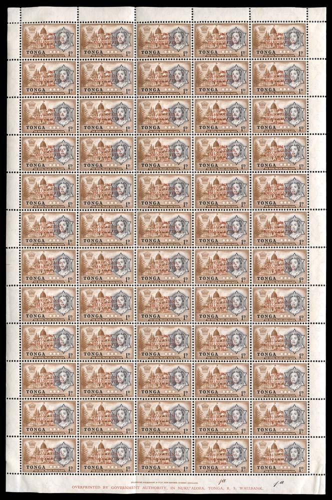 TONGA 1962  SG120/7 Mint
