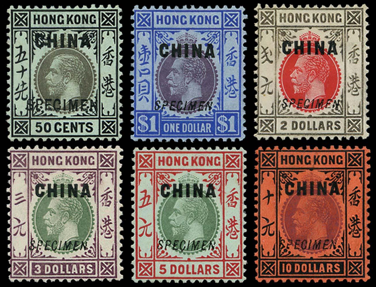 HK BRIT PO IN CHINA 1917  SG12s/17s Specimen