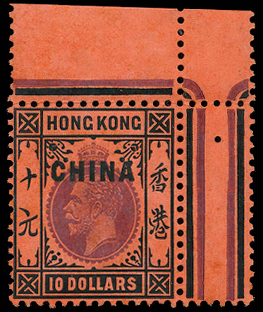 HK BRIT PO IN CHINA 1917  SG17 Mint