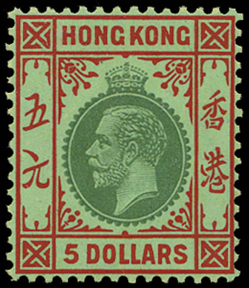 HONG KONG 1921  SG132 Mint