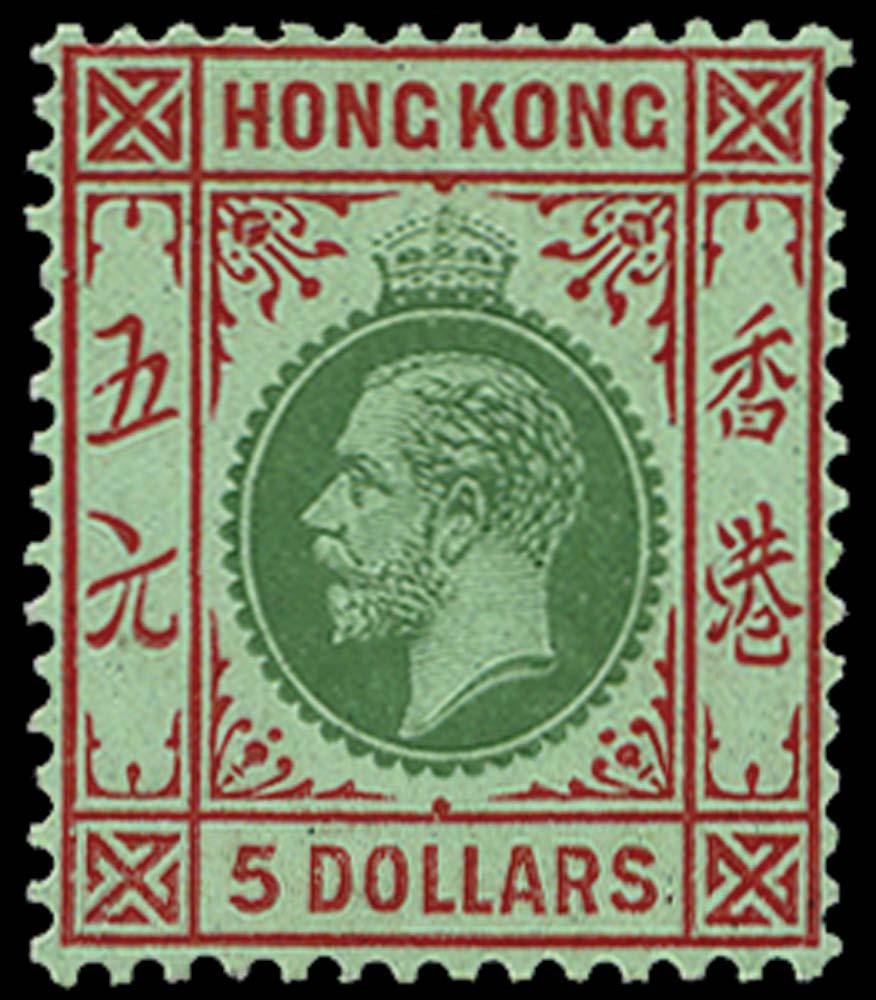 HONG KONG 1921  SG132 Mint