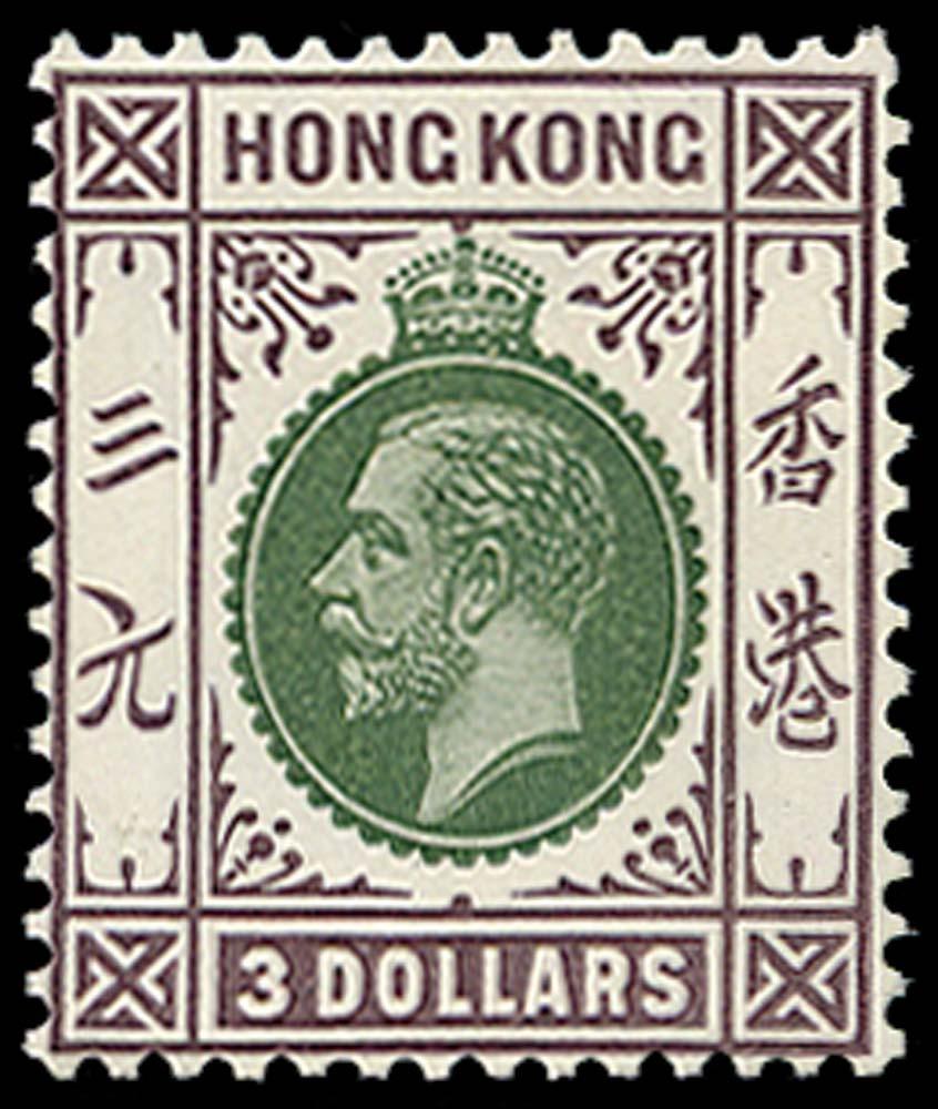 HONG KONG 1921  SG131 Mint