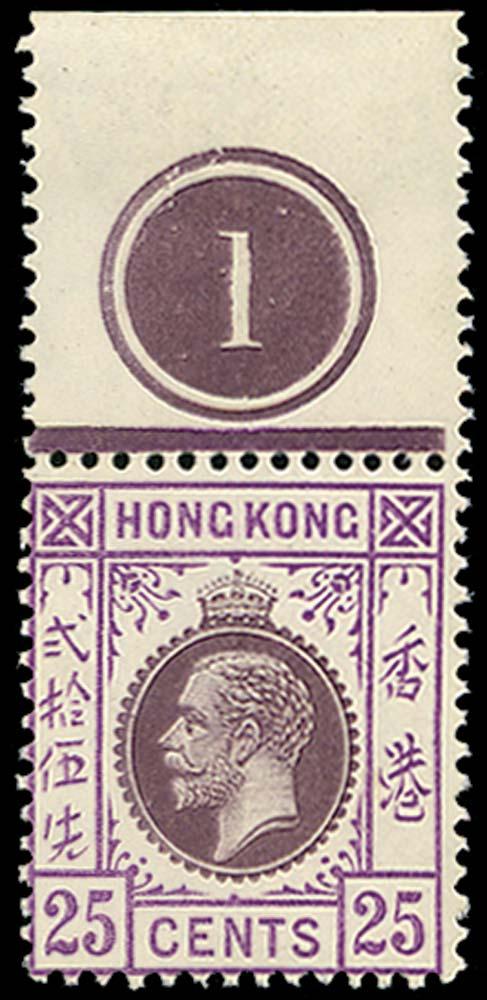 HONG KONG 1912  SG109 Mint