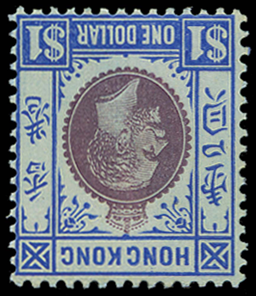 HONG KONG 1912  SG112w Mint