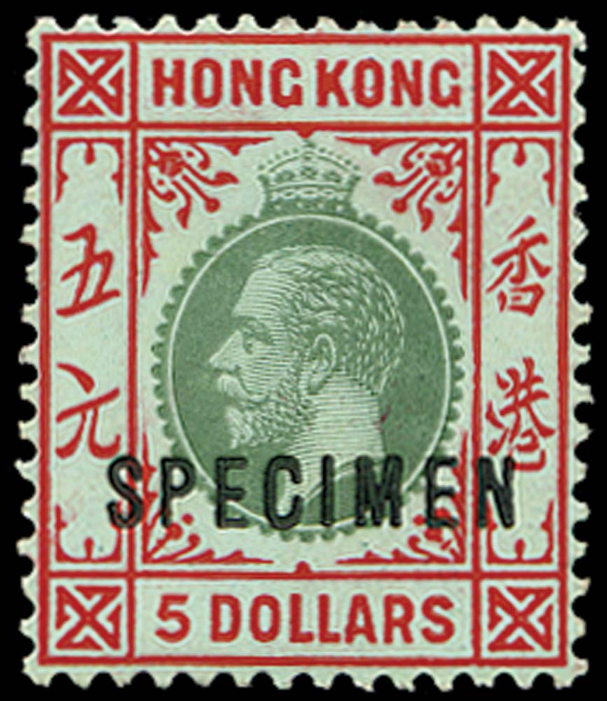 HONG KONG 1912  SG115bs Specimen