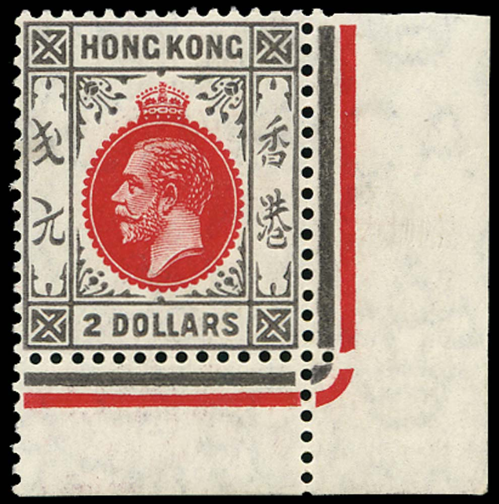 HONG KONG 1912  SG113 Mint