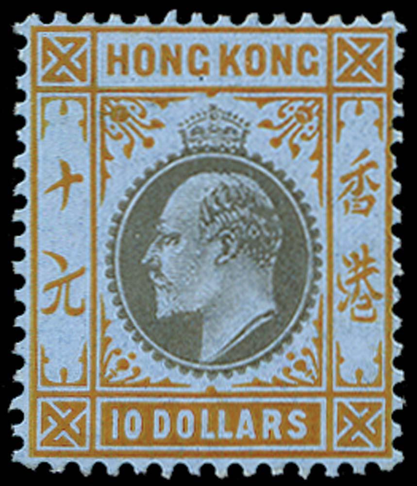 HONG KONG 1904  SG90b Mint