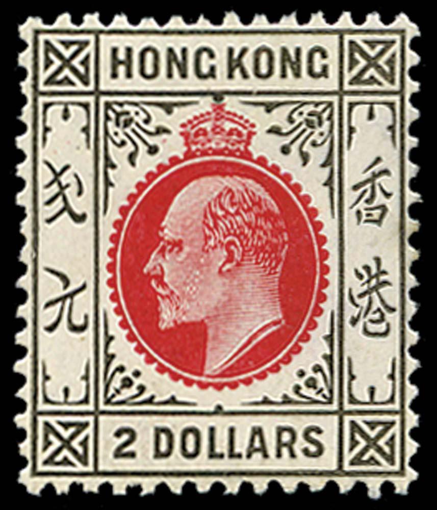 HONG KONG 1907  SG99 Mint
