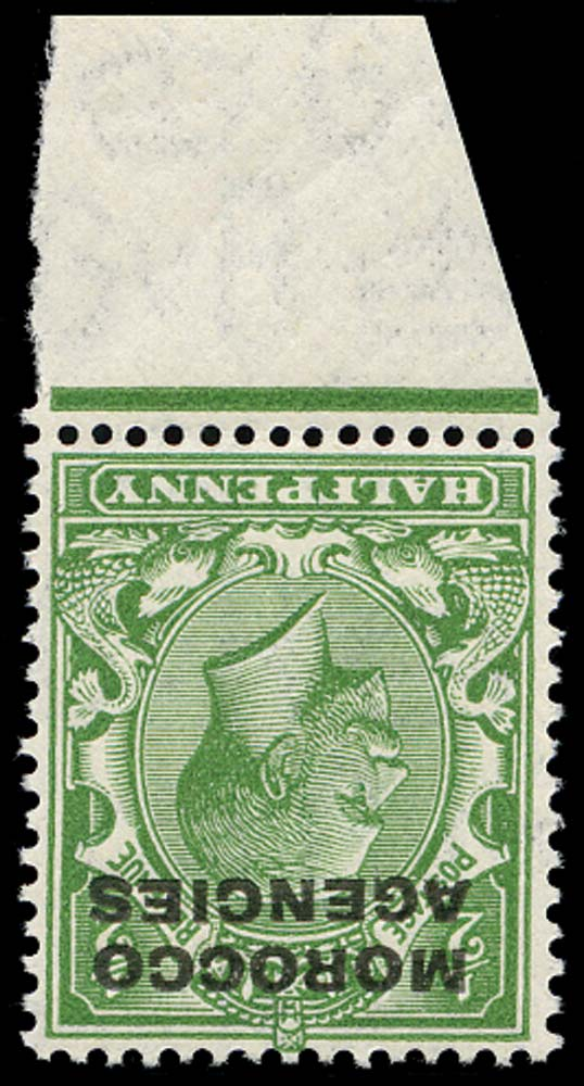 MOROCCO AGENCIES 1925  SG55aw Mint