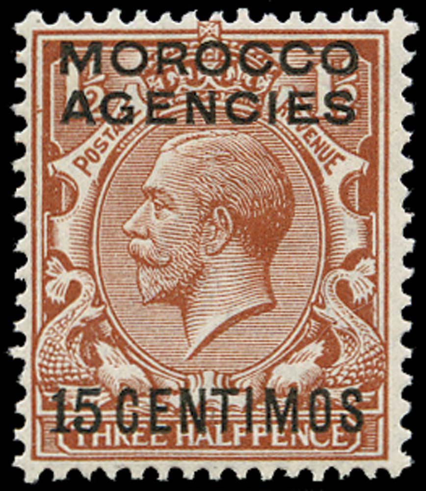 MOROCCO AGENCIES 1914  SG131a Mint Surcharge double, one albino
