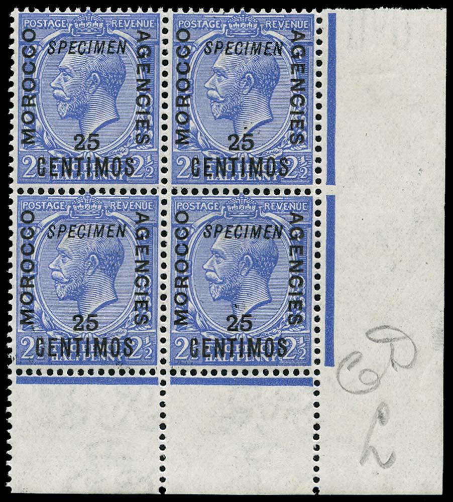 MOROCCO AGENCIES 1914  SG133 Specimen