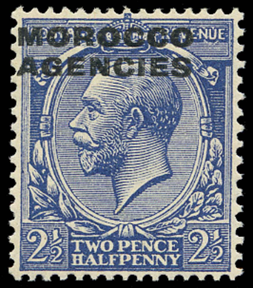 MOROCCO AGENCIES 1925  SG58a Mint