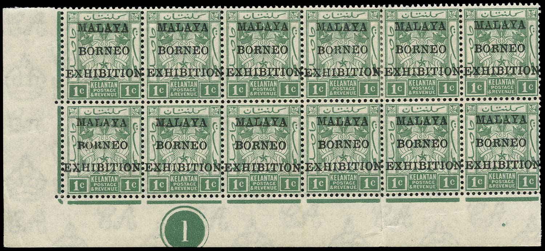 MALAYA - KELANTAN 1922  SG37 Mint