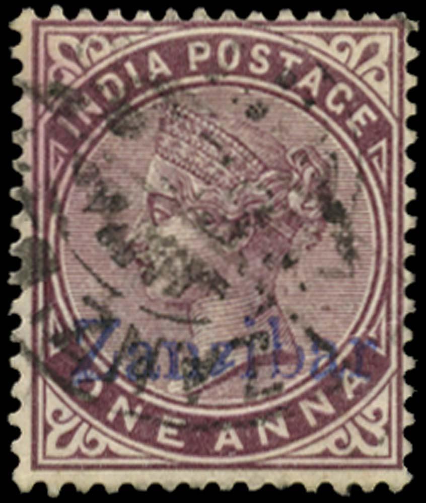ZANZIBAR 1895  SG2F Used