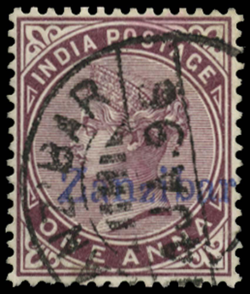 ZANZIBAR 1895  SG2D Used