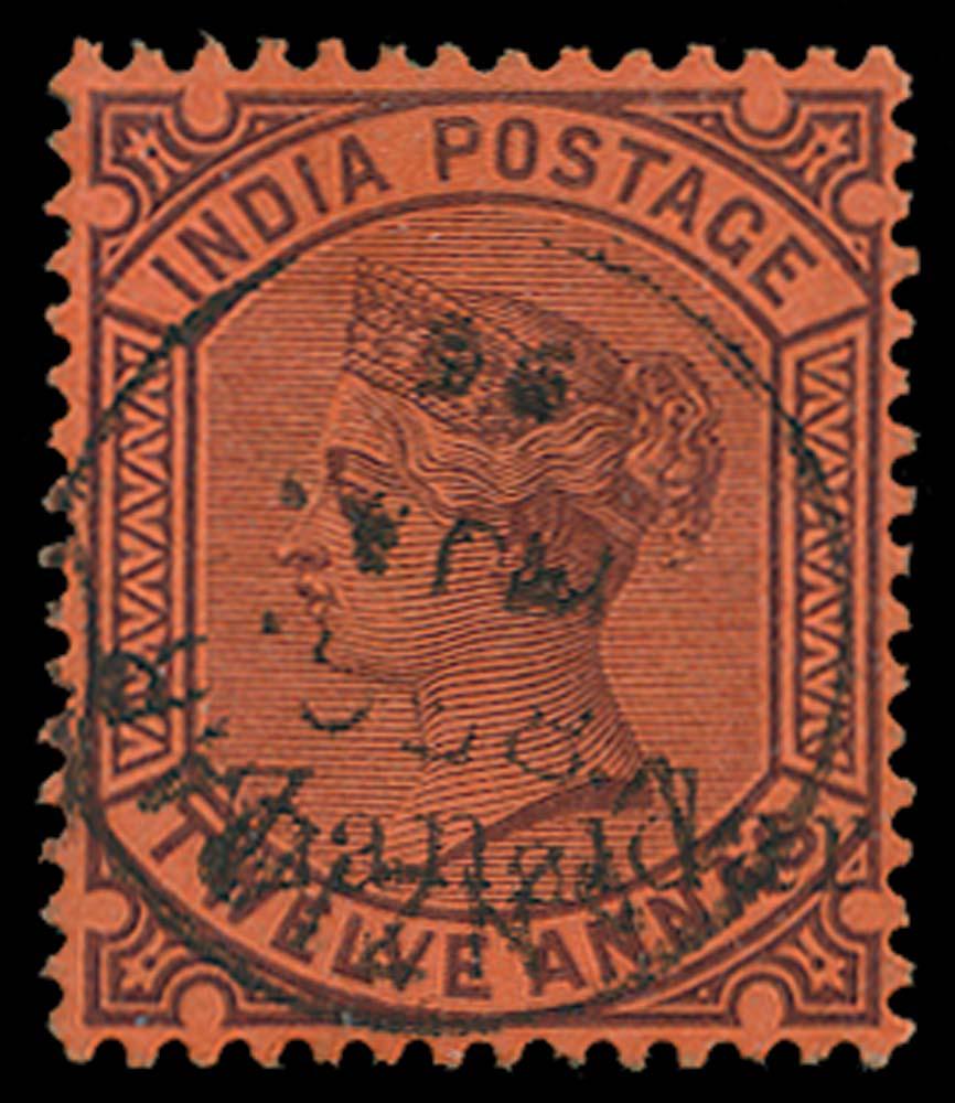 ZANZIBAR 1895  SG16j Used