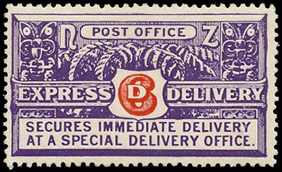 NEW ZEALAND 1939  SGE5 Mint