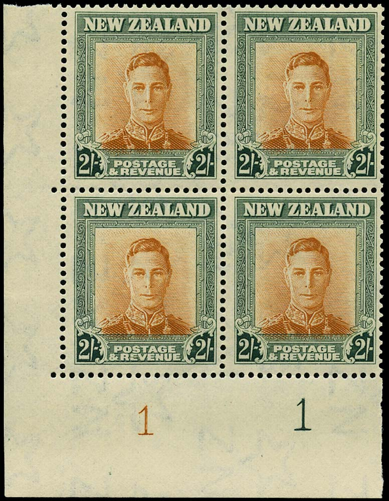 NEW ZEALAND 1947  SG688 Mint 2s brown-orange and green unmounted