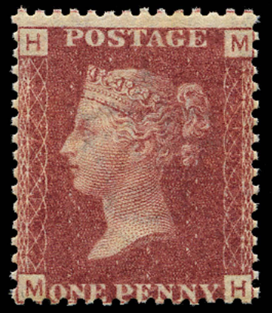 GB 1872  SG43 Pl.157 Mint U/M