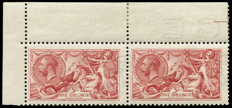 GB 1915  SG410wj Mint - Wmk