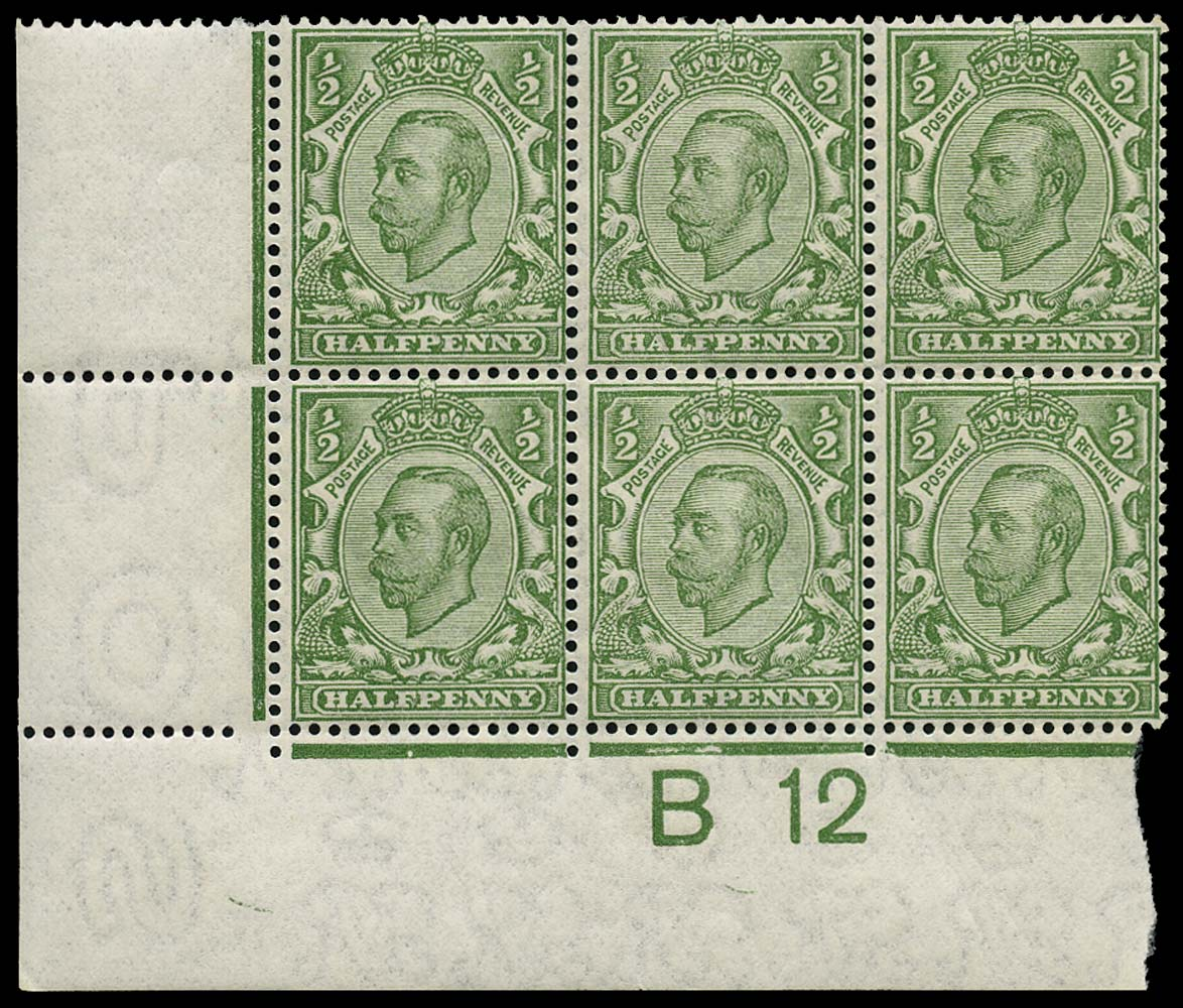 GB 1912  SG348wj Mint Wmk. Reversed