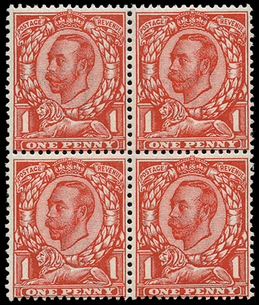 GB 1912  SG342a Mint No cross on crown
