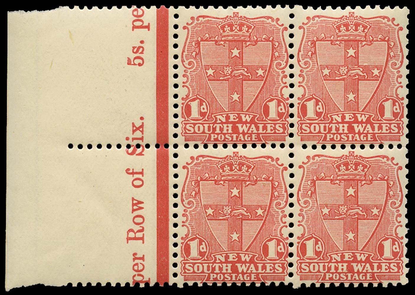 NEW SOUTH WALES 1907  SG354 Mint 1d marginal block of 4