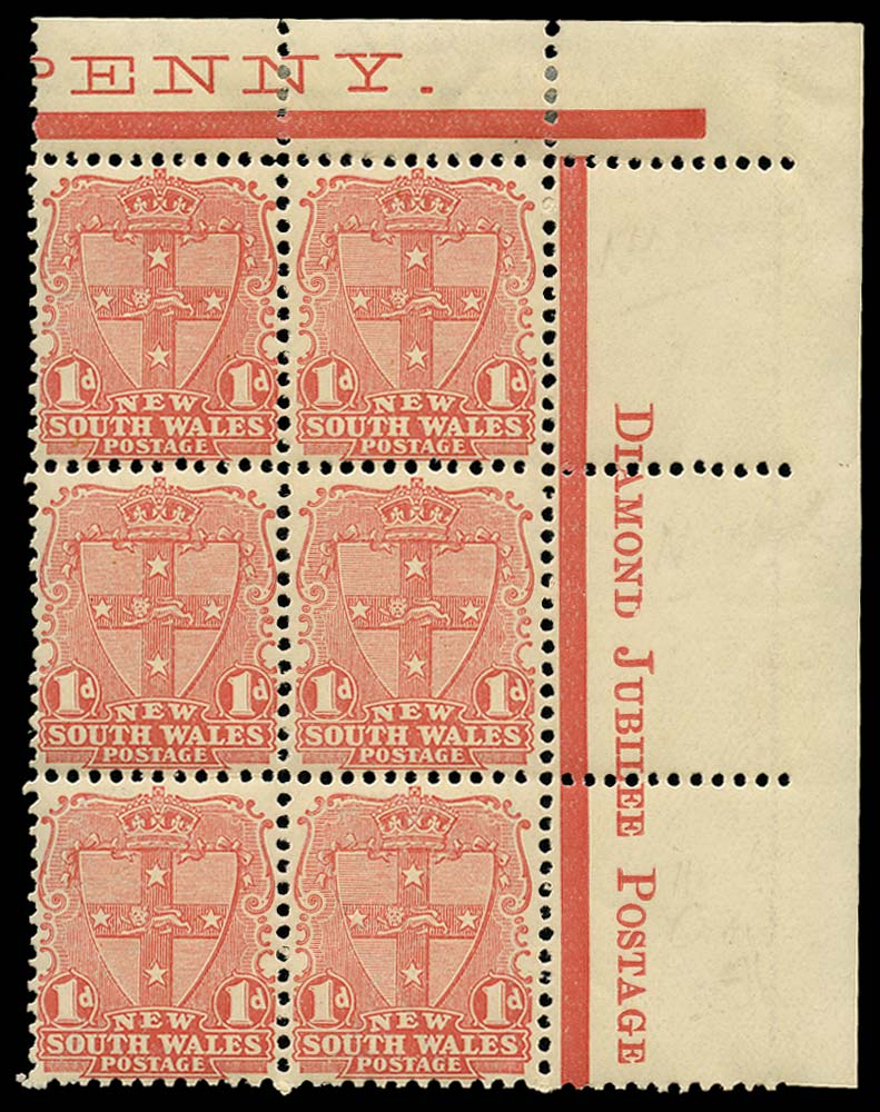 NEW SOUTH WALES 1907  SG354 Mint 1d no watermark