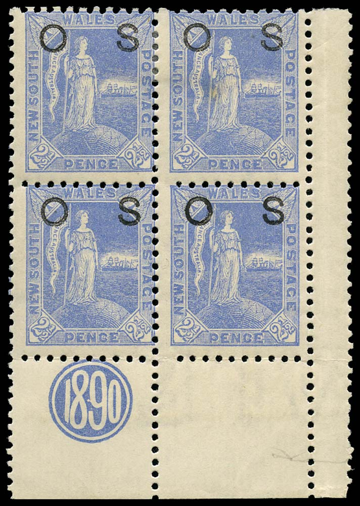 NEW SOUTH WALES 1891  SGO54 Official 2½d year plug 1890 block of 4