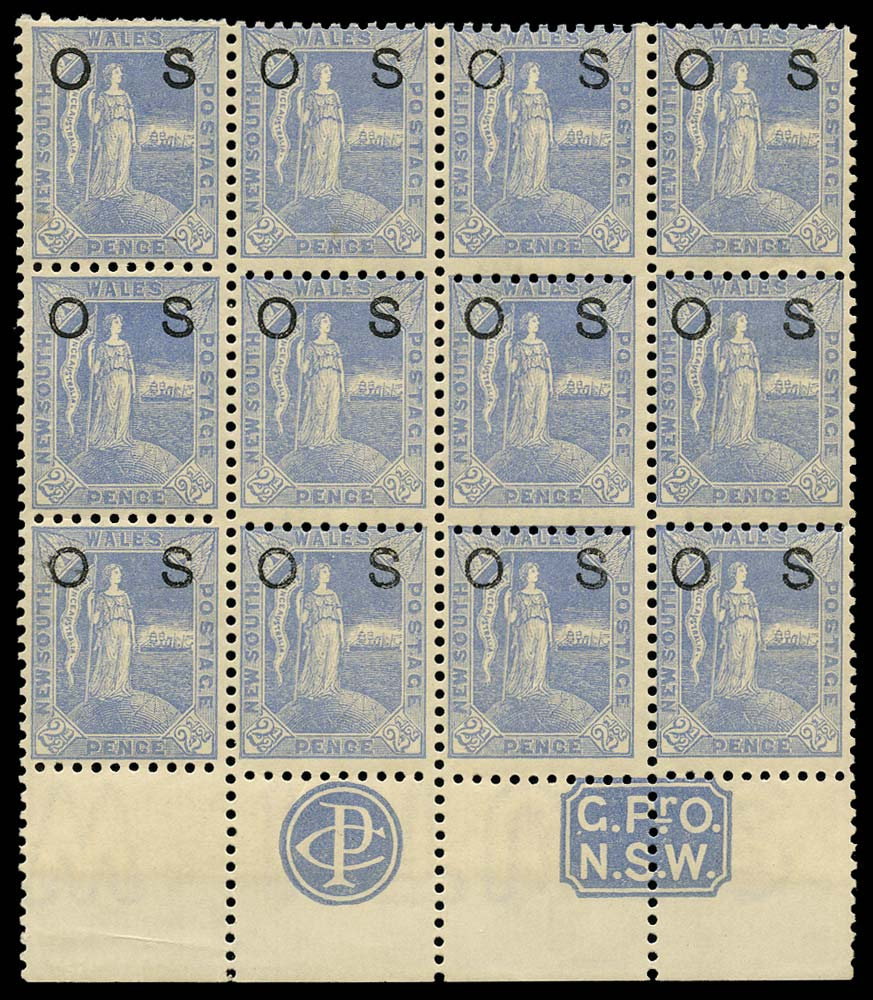 NEW SOUTH WALES 1891  SGO54 Official 2½d monogram and imprint block