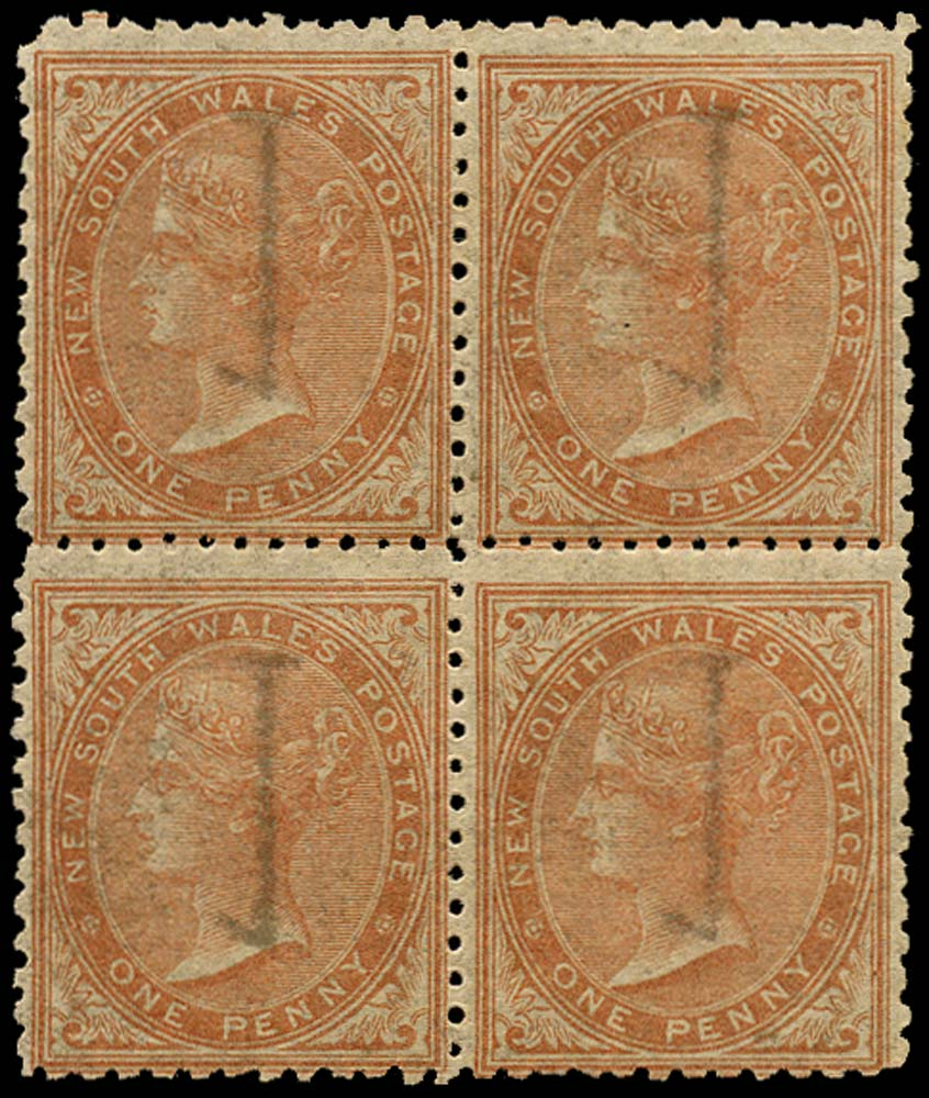 NEW SOUTH WALES 1864  SG197 Mint