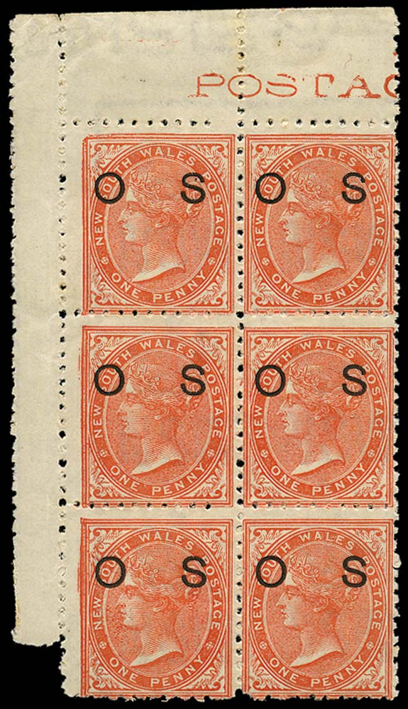 NEW SOUTH WALES 1882  SGO20b Official