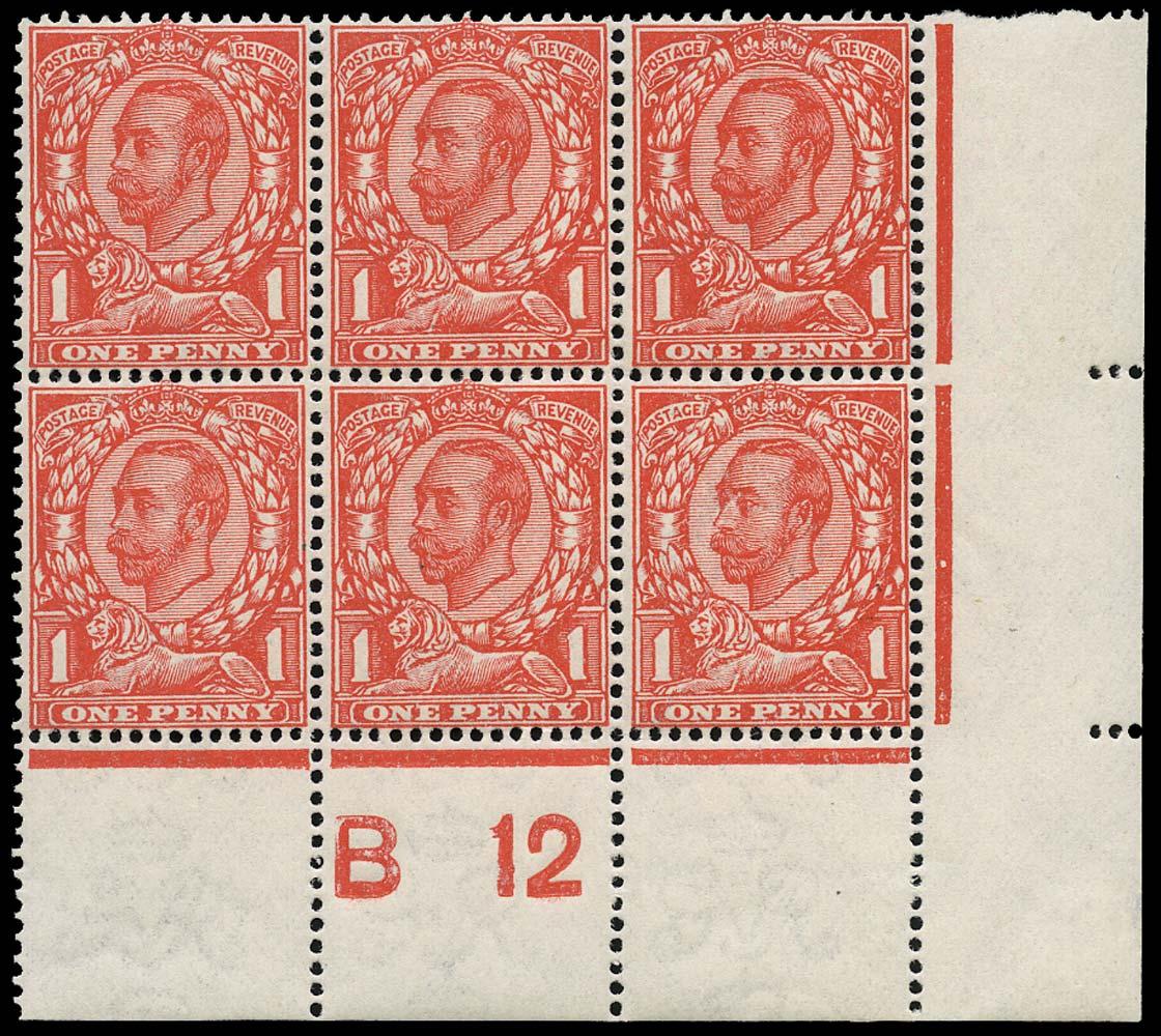 GB 1912  SG345 Mint Control B12 block