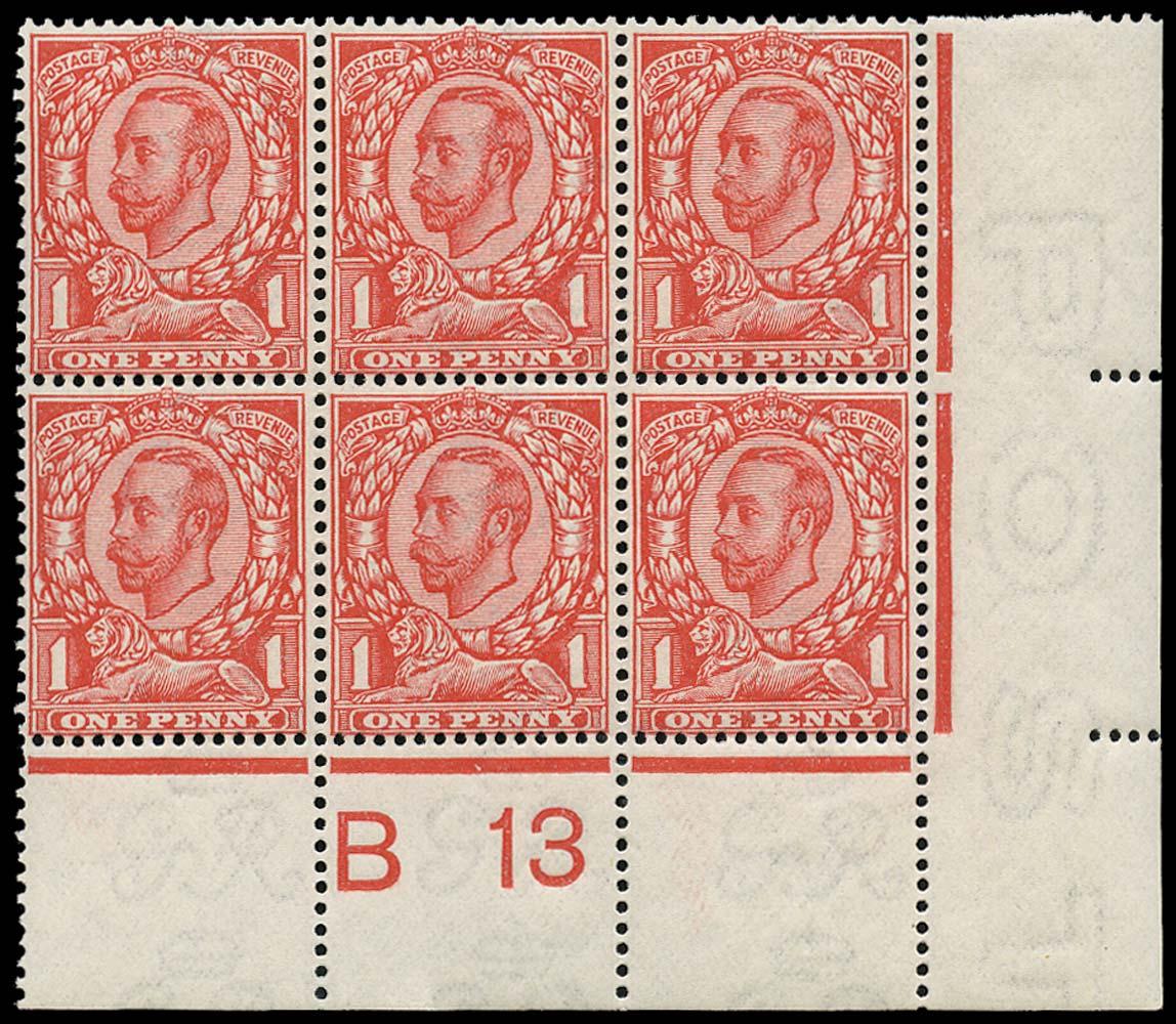 GB 1912  SG345 Mint Control B13 block
