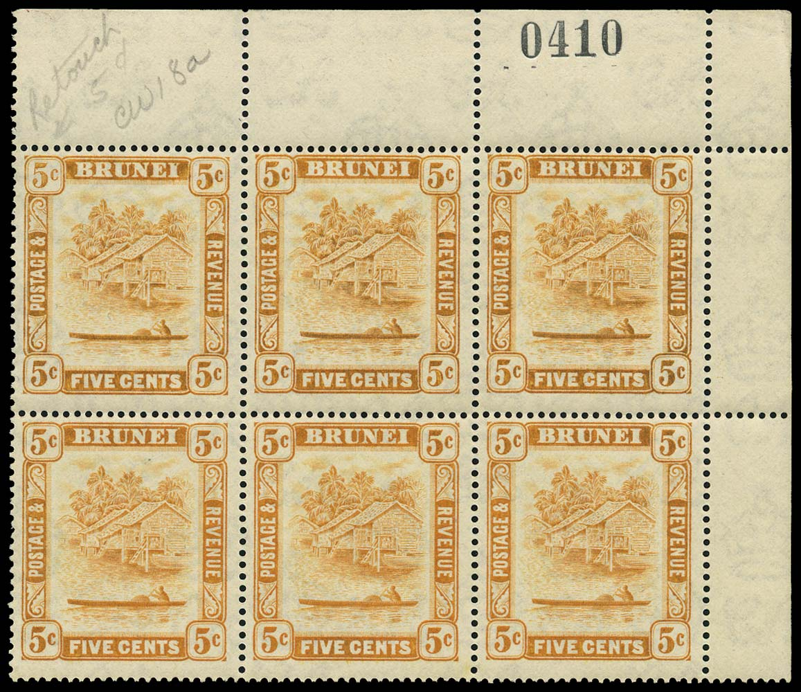 BRUNEI 1947  SG82b/c Mint