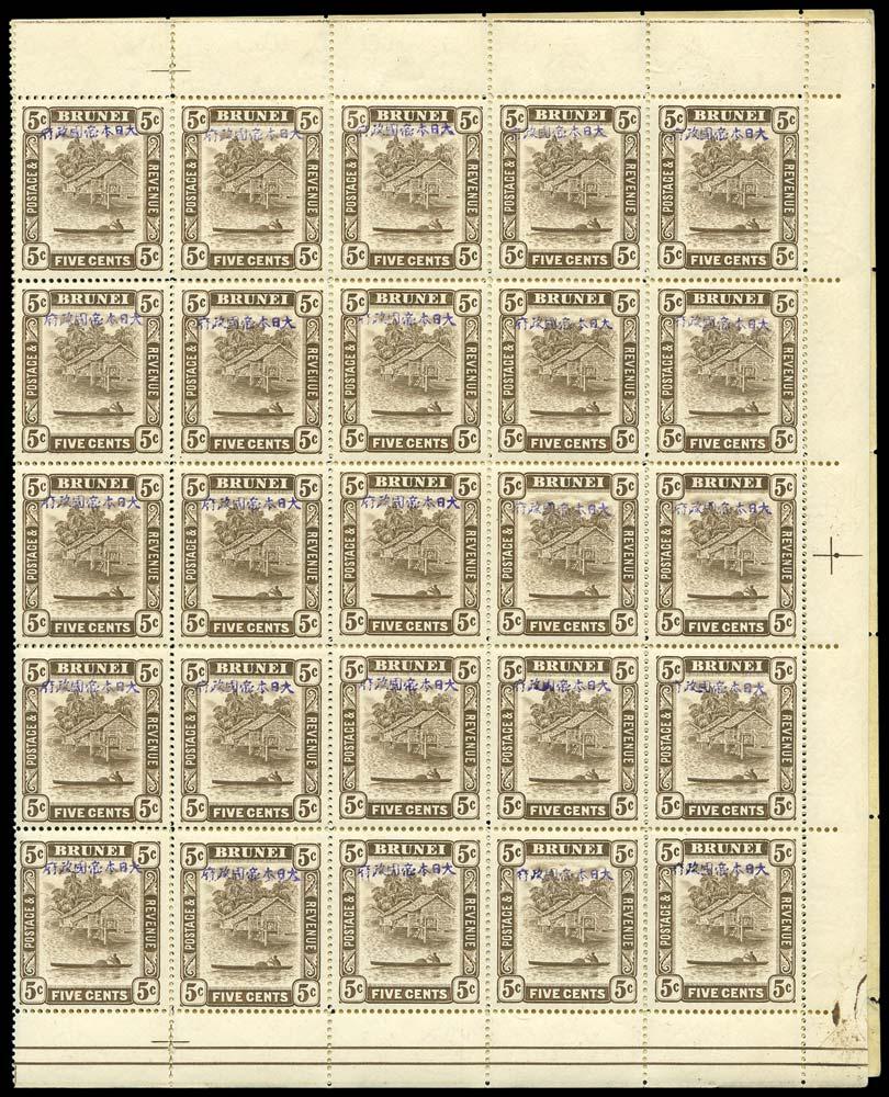 BRUNEI JAPANESE OCC 1942  SGJ6/a Mint